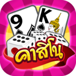 Casino Thai Hilo 9k Pokdeng Cockfighting Sexy game 3.4.246  (MOD, Unlimited Money)