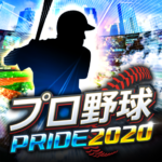 プロ野球PRIDE 1.10.25  (MOD, Unlimited Money)