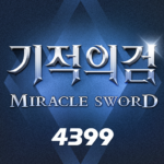기적의 검 1.20.0 (MOD, Unlimited Money)
