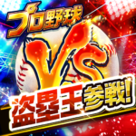 プロ野球バーサス 1.2.24  APK (MOD, Unlimited Money)