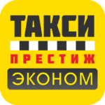 Такси Престиж Эконом 10.0.0-202006181317 APK (Premium Cracked)