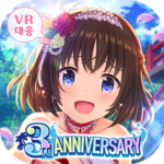얼터너티브 걸즈2 4.8.3 APK (MOD, Unlimited Money)