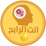 انت الرابح 4.2.1 APK (MOD, Unlimited Money)