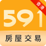 591房屋交易-香港 4.41.1 APK (Premium Cracked)