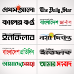 Bangla Newspapers – Bangla News App 0.0.3 APK (Premium Cracked)