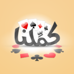 كملنا – Kammelna 2.6.4 (MOD, Unlimited Money)