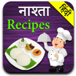 Nasta Recipe in Hindi 1.6 APK (Premium Cracked)