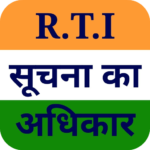 RTI in Hindi 2.3.0 APK (Premium Cracked)