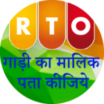 RTO Vehicle Information – mParivahan vahan app 0.0.12 APK (Premium Cracked)