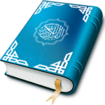 Read Quran Offline – Prayer Times, Ramadan 2020 1.2.7 APK (Premium Cracked)