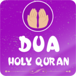 Best Dua From Holy Quran Dua for Muslim Apps Quran 9.0 APK (Premium Cracked)
