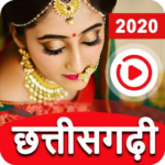 Chhattisgarhi Video, Song, Gana : CG Song & Video 1.2 (MOD, Unlimited Money)