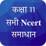 Class 11 NCERT Solutions in Hindi 1.22 APK (Premium Cracked)
