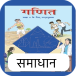 Class 9 Maths Solution in Hindi 1.71 APK (Premium Cracked)