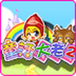 Fairy Tale Kingdom Big 2 3.2(MOD, Unlimited Money)