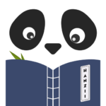 Hanzii: Chinese English Dictionary Translation 2.0.3 APK (MOD, Unlimited Money)