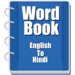 Hindi Word book Fasting APK (Premium Cracked)
