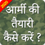 How To Become A Soldier Of Indian Army ? Join 18-04-2020 APK (Premium Cracked)