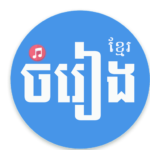 Khmer Music Box Pro 1.1.3.6 (MOD, Unlimited Money)