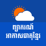 Khmer Weather Forecast 1.7 APK (Premium Cracked)