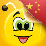 Learn Chinese – 15,000 Words 6.2.7 APK (Premium Cracked)
