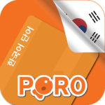 Learn Korean – 6000 Essential Words 1.3.4 (MOD, Unlimited Money)