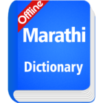 Marathi Dictionary Offline Fasting APK (Premium Cracked)