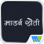 Modern Kheti – Hindi 7.7.5 APK (Premium Cracked)