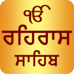 Rehras Sahib Path Audio 1.7 APK (Premium Cracked)