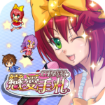 Richest Master : Love Memories 3.3(MOD, Unlimited Money)