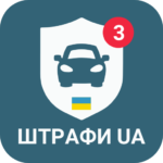 Traffic Tickets UA – Insurance & CTP  APK (Premium Cracked) 3.3.2