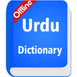 Urdu Dictionary Offline Sacrifice APK (Premium Cracked)