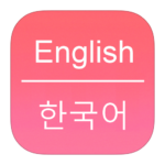 English To Korean Dictionary 1.5 APK (Premium Cracked)