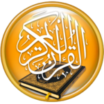 Golden Quran –  without net 2.1.37 (MOD, Unlimited Money)