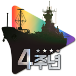 Navy1942 : Battle Ship 1.0.37 (MOD, Unlimited Money)