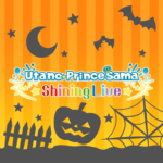 Utano☆Princesama: Shining Live 4.1.0  (MOD, Unlimited Money)