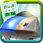 鉄道パークZ 1.1.9 (MOD, Unlimited Money)