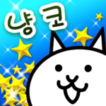 냥코 대전쟁 10.0.0 APK (MOD, Unlimited Money)