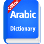 Arabic Dictionary Offline Passionate APK (Premium Cracked)