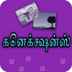 Connections Word Game in Tamil 2.5 APK (MOD, Unlimited Money)