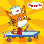 Kid-E-Cats: Hospital for animals. Injections 1.0.5 APK (MOD, Unlimited Money)