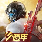荒野行動-Knives Out 1.252.479095 APK (MOD, Unlimited Money)