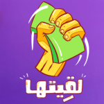 Lgetha AR – لقيتها 3.6.5 APK (MOD, Unlimited Money)