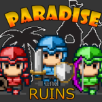 Paradise and Ruins 2D MMORPG MMO RPG Online 1.6.0  APK (MOD, Unlimited Money)
