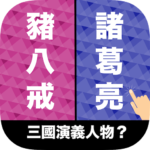 左右TEMPO – 反應訓練遊戲 2.1 APK (MOD, Unlimited Money)