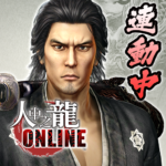 人中之龍Online 2.2.0 APK (MOD, Unlimited Money)