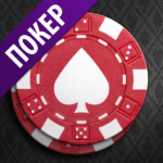 World Poker Club 1.151 APK (MOD, Unlimited Money)