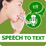 Bangla Voice to Text – Speech to Text Typing Input 1.7 APK (MOD, Unlimited Money)