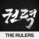 권력:THERULERS 1.0.93 APK (MOD, Unlimited Money)