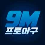9M프로야구 1.56 APK (MOD, Unlimited Money)